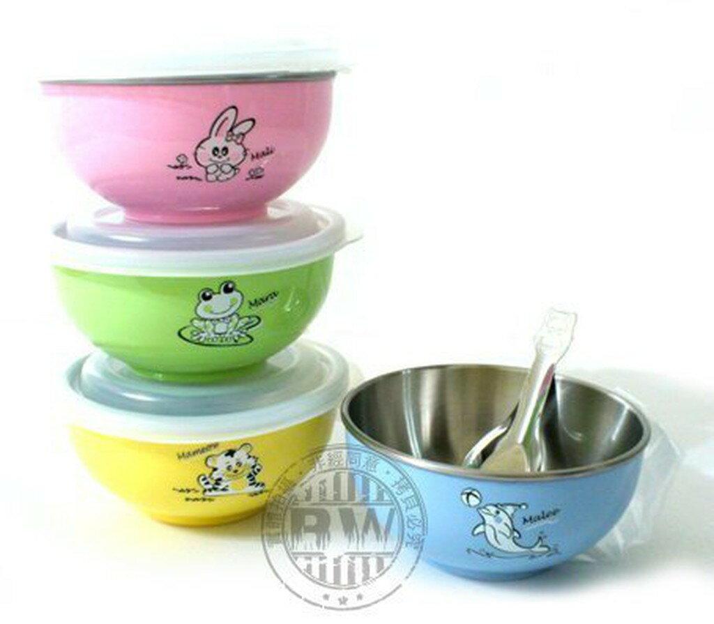ZEBRA斑馬牌彩色兒童隔熱碗11cm  250cc~單入~幼稚園指定孩童碗 保鮮盒 隔熱湯碗