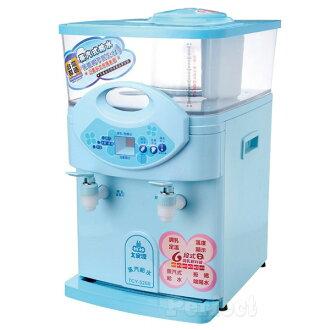 【大家源】微電腦蒸氣式調乳溫熱開飲機 10L TCY-5266 **免運費**