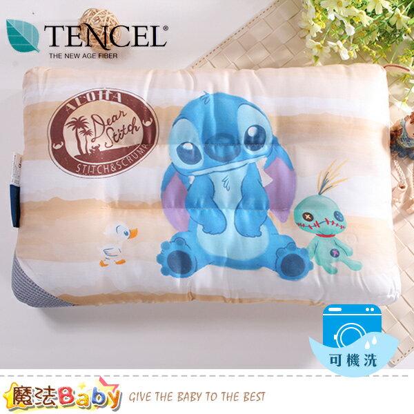枕頭迪士尼史迪奇正版可水洗枕頭魔法Baby~a70139
