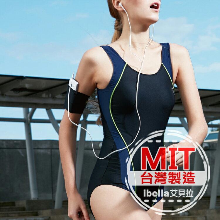 連身泳裝 MIT  風弧形配色連身泳衣 附帽   ~36~66~85101~ibella