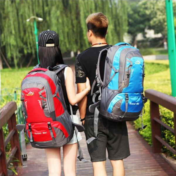 糖衣子輕鬆購【DZ0359】60L戶外休閒旅行超輕大容量雙肩包登山包戶外防水後背包