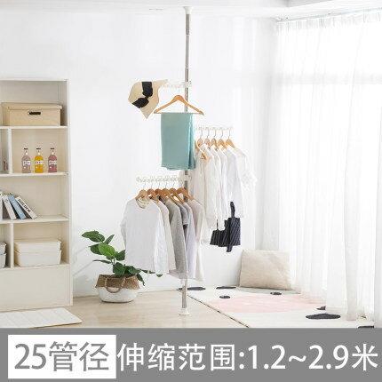 頂天立地伸縮杆 不銹鋼晾衣架落地伸縮雙單杆陽臺室內簡易曬掛衣服架臥室『CM37149』