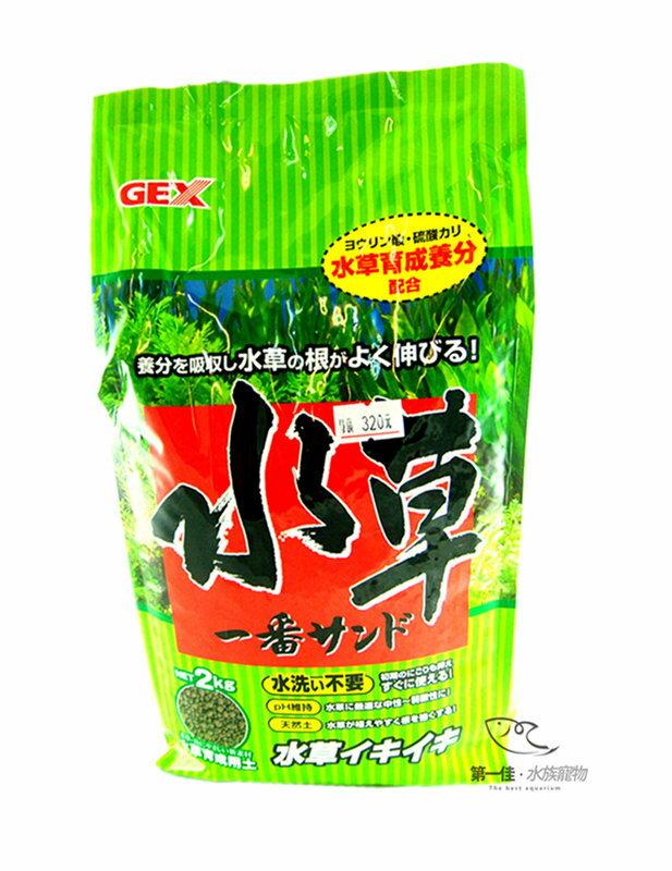 [第一佳 水族寵物]第一佳水族寵物嚴選商品 水草育成土(黑土) [粗-2kg]便宜好用 免運