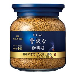 【橘町五丁目】 日本AGF華麗香醇咖啡(咖啡豆:巴西、印尼)-80g