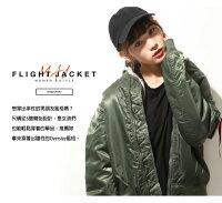 飛行外套推薦到MA-1飛行員夾克 男孩風就在ZIP推薦飛行外套