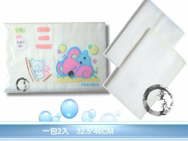 童衣圓【J002】J2台製紗布澡巾2入組 台灣製 高雅 純白洗澡巾 長條 紗布 墊背巾 澡巾