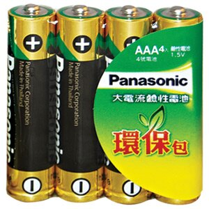國際牌 4號鹼性電池黑色 4入/組