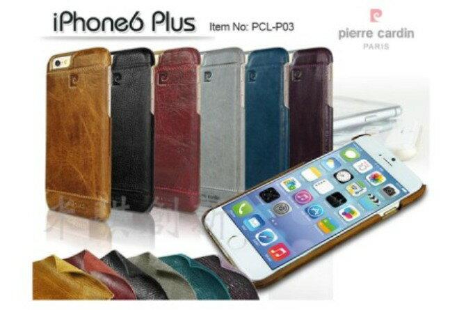 [ iPhone6/6S Plus ] Pierre Cardin法國皮爾卡登5.5吋高級牛皮品牌經典不敗款真皮手機殼/保護殼