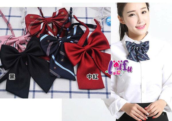 來福:來福,k1090領花日本JK領花男女通用學生領結領花糾糾表演制服,每個售價98元