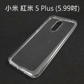 超薄透明軟殼[透明]小米紅米5Plus(5.99吋)