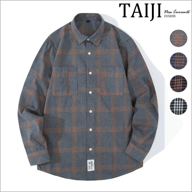 低溫特報 抗寒必備 大尺碼 格紋 長袖襯衫 雙口袋 多線 大格紋 法蘭絨 長袖襯衫 4色  加大尺碼【NTJB902】-TAIJI-
