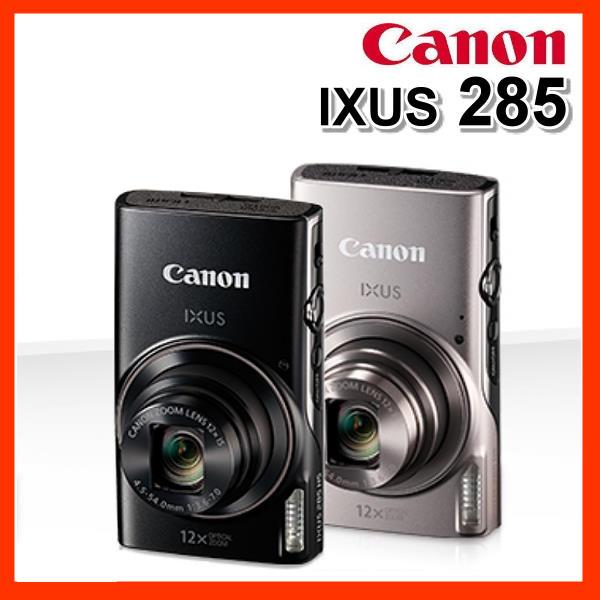 可傑  CANON IXUS 285  彩虹公司貨  時尚輕薄數位相機    2020萬像素  12倍變焦