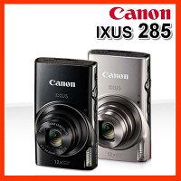 Canon佳能到可傑  CANON IXUS 285  彩虹公司貨  時尚輕薄數位相機    2020萬像素  12倍變焦
