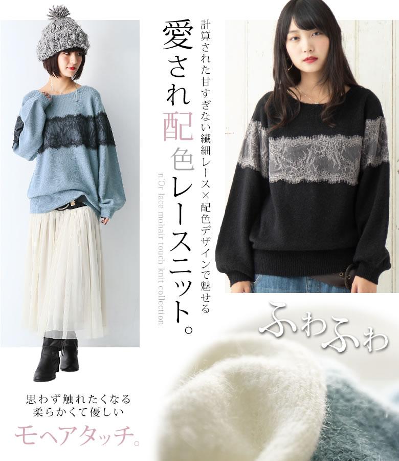 日本osharewalker  /  蕾絲拼接休閒上衣  /  tcn1243  /  日本必買 日本樂天直送(3900) 1