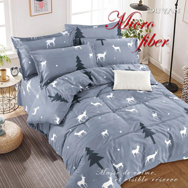 《DUYAN 竹漾》天絲絨單人/雙人/加大兩用被床包組【聖誕馴鹿】 台灣製 單人 雙人 加大 床包 鋪棉兩用被