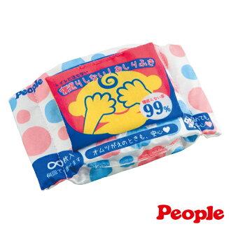 ★衛立兒生活館★People 新趣味濕紙巾玩具TB132NEW