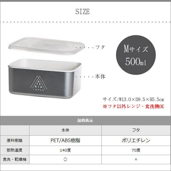 日本時尚款便當盒M / 可微波 /500ML/ bis-0082 共三色 /日本必買 /(1620)|件件含運|日本樂天熱銷Top|日本空運直送|日本樂天代購