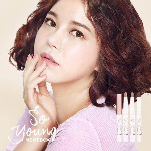 韓國 MEMEBOX I Wish Lovely 臥蠶眼影棒 1.1g 3色供選 ☆真愛香水★ 女生聖誕交換禮物