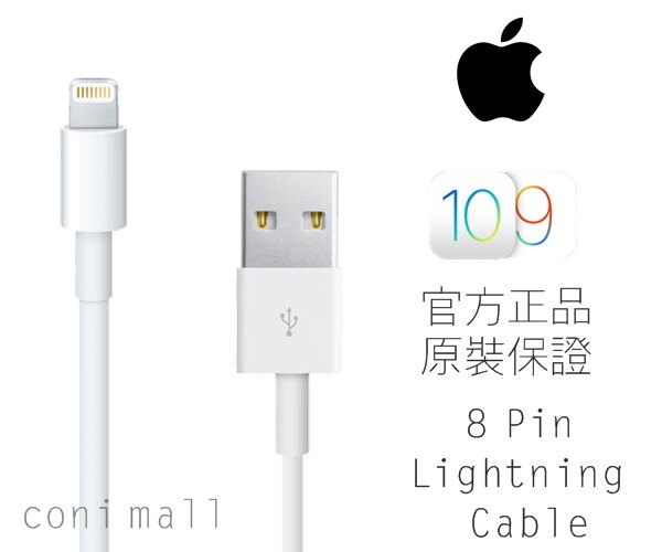 【coni shop】iphone7 6plus 1米 蘋果 原廠Lightning傳輸線 送2組線套 保證正品 充電線