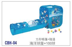 ~兒童玩具~海洋方形 隧道帳篷