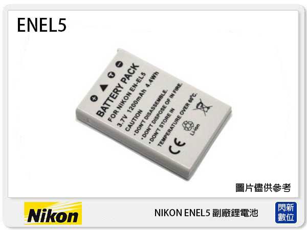【免運費】NIKONEN-EL5副廠電池(ENEL5)P5000P5100P80P6000P90P500