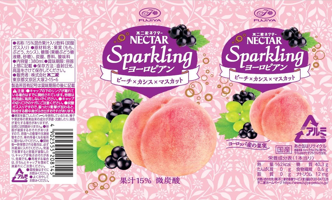 【FUJIYA不二家】NECTAR Sparkling 水蜜桃葡萄微碳酸飲料 380ml 果汁含量15% 日本進口飲料 3.18-4 / 7店休 暫停出貨 2