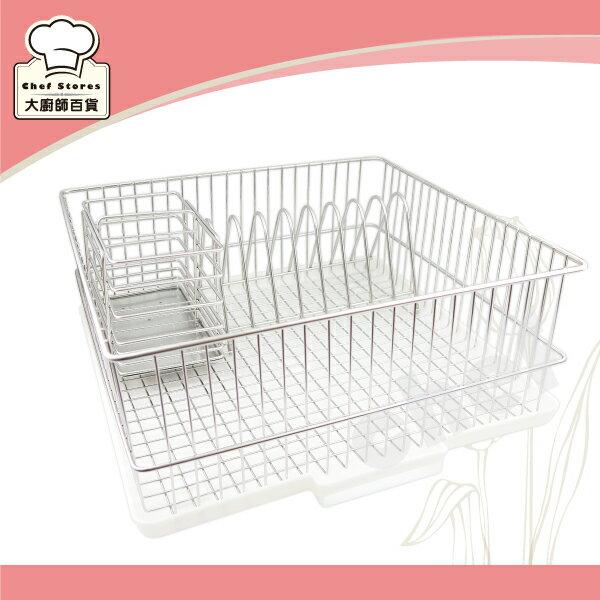 皇家不銹鋼流理台碗盤滴水籃碗盤瀝水架筷籠置物架-大廚師百貨