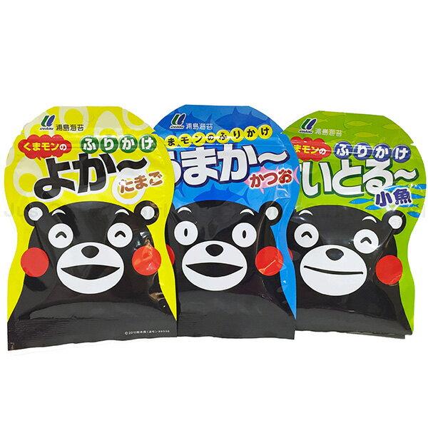 熊本熊 Kumamon 飯友 浦島海苔 鰹魚 小魚 雞蛋 拌飯飯糰便當 正版日本製造進口 * JustGril *