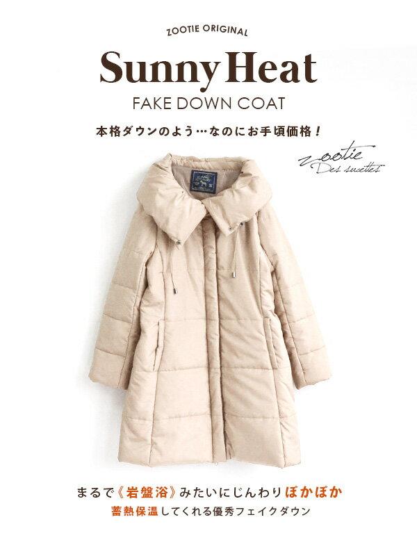 e-zakka 休閒長款羽絨大衣 / 32566-1501170。8色。(4212)日本必買 日本樂天代購 2