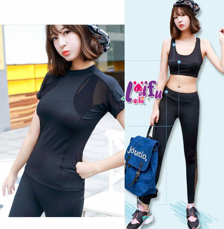 來福,B55瑜珈服褲側網紗神秘黑三件式路跑健身服運動衣長褲,整套超低售價999元