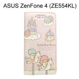 雙子星彩繪皮套[木馬]ASUSZenFone4(ZE554KL)5.5吋【三麗鷗正版】