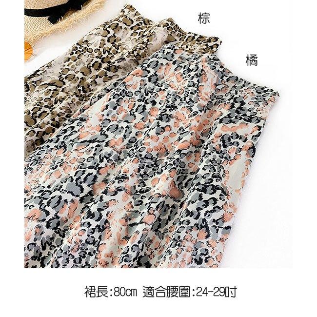 長裙 印花 蛇皮紋 A字裙 拉鍊 鬆緊 喇叭裙 長裙【HA430】 BOBI  04 / 18 1