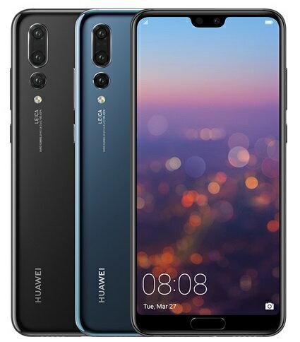 HUAWEI P20 Pro 6.1吋 6G / 128G 贈14吋電風扇 八核心 智慧型手機 免運費 1