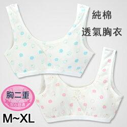 純棉透氣胸衣 蘋果款 內衣 台灣製