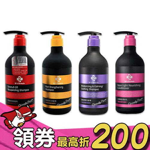 台塑生醫 洗髮精 580ml