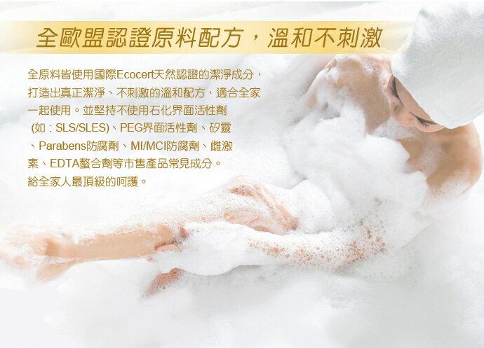 檀之鄉 機能淨味沐浴凝露(琥珀玫瑰 - 500g / 瓶) [大買家] 6