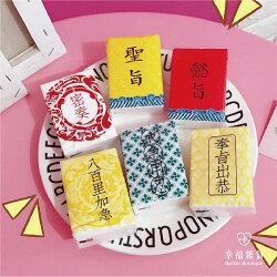 趣味宮廷奏章造型面紙 小包面紙衛生紙 惡搞趣味餐巾紙【Bonne Boutique幸福雜貨】