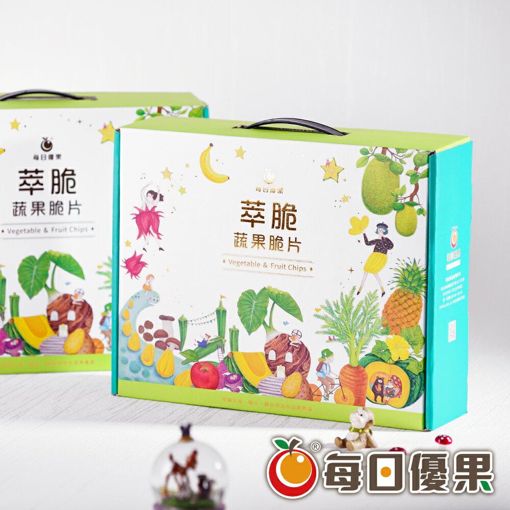萃脆蔬果脆片禮盒【共6種選擇】每日優果 1