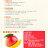▶【幸美生技】進口急凍莓果 台灣玉井 愛文芒果塊 1公斤 8