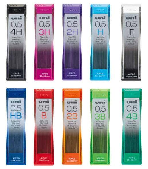 三菱UNI 0.5-202ND超最強鉛筆芯