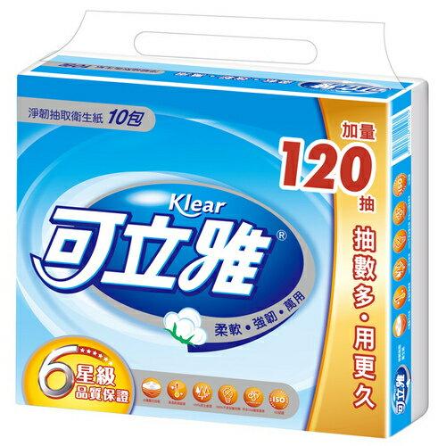 可立雅 淨韌抽取衛生紙-加量版 (90抽+12抽x10包)/串