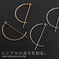 日本osharewalker/簡約D形設計耳環/il-k-ac0457/日本必買代購/日本樂天直送(1200)-日本樂天直送館-日本商品推薦