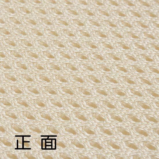 『121婦嬰用品館』狐狸村 透氣網雙截式汽座涼墊 1