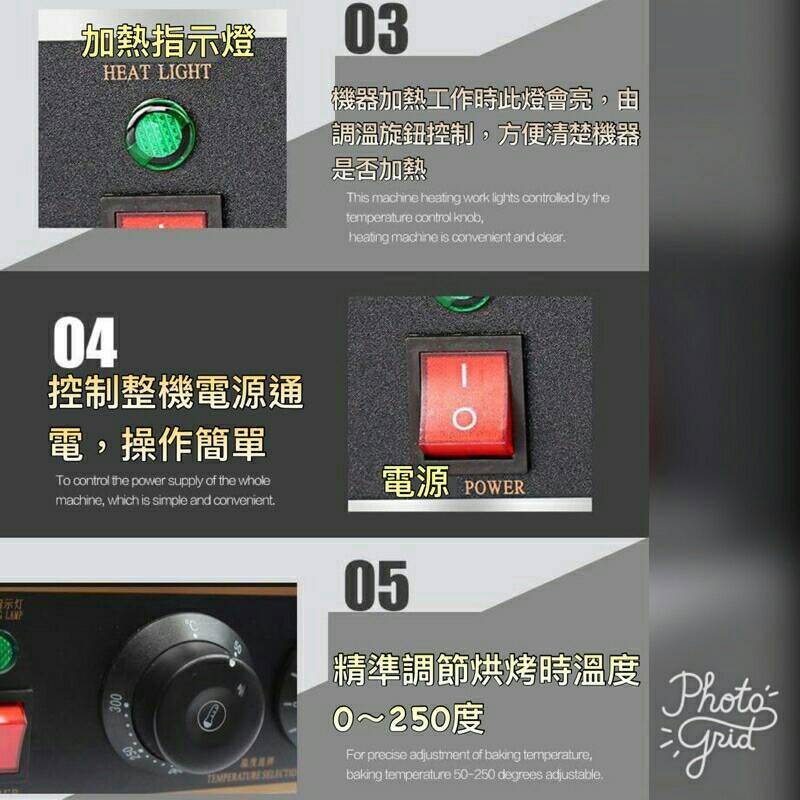 ''廚匠烘焙''  110v  雞蛋仔機  QQ蛋仔烤餅機 6