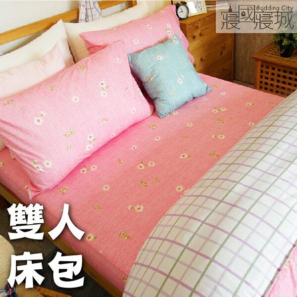 雙人床包組-春天の格紋 【精梳純棉、吸濕排汗、觸感升級】台灣製造 # 寢國寢城 0