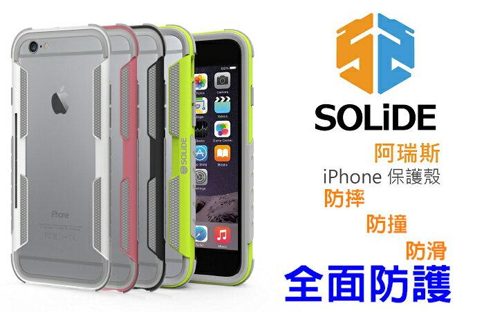 Solide ARES 阿瑞斯 插卡式立架防摔殼 5.5吋 iPhone 6/6S Plus i6+/i6S+ 卡片收納 減震 耐摔 止滑墊 手機殼/保護殼/手機套/保護套 支架