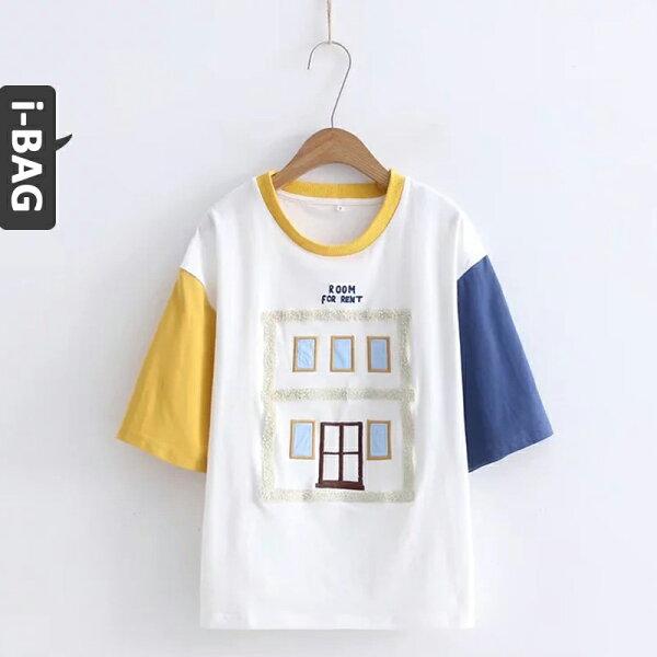 B.A.G*現+預*【TB1243】可愛小房子兩色袖短袖上衣(現+預)