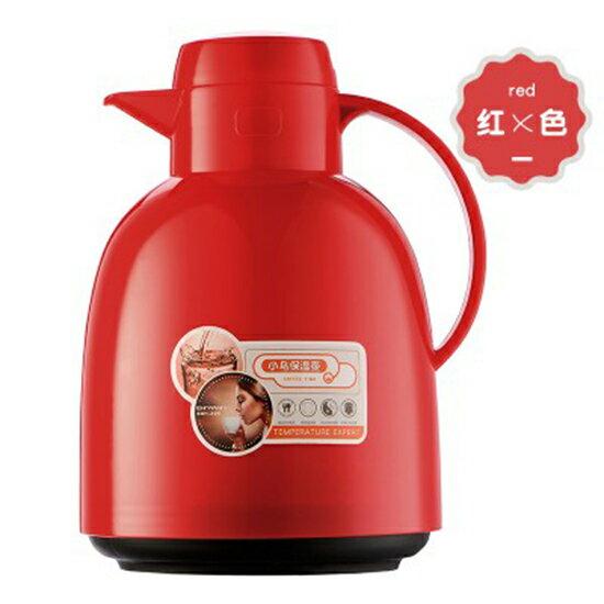 ♚MY COLOR♚小鳥保溫壺(1500ML) 熱水瓶 卡通 暖水壺 玻璃內膽 大容量 不銹鋼熱水壺 【Z95-1】