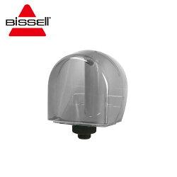 美國 Bissell 必勝 23V8U 專用水箱