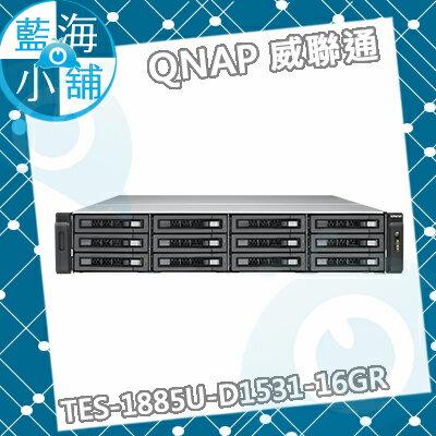 QNAP 威聯通 TES-1885U-D1531-16GR 16Bay NAS 網路儲存伺服器